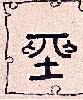zhuo wang