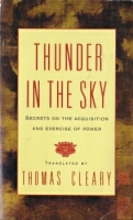 Thunder in the Sky - Thomas Cleary